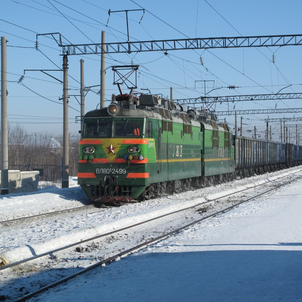 Great Trans-Siberian Express